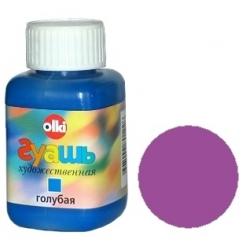 Guašas dailei 100 ml, kobaltas šviesiai violetinis