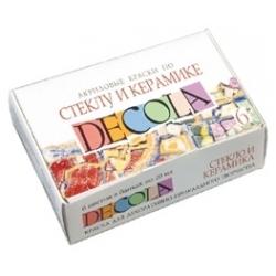 """Akrilinių dažų rinkinys stiklui ir keramikai """"DECOLA"""" 12 spalvų"""