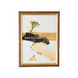 Rėmelis nuotraukai, 15 x 21 cm, šviesiai rudos spalvos