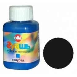 Guašas dailei 100 ml, juodas