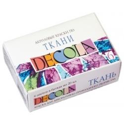 """Akrilinių dažų rinkinys audiniams """"DECOLA"""", 6 spalvų"""