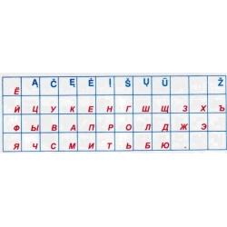 Lipdukai klaviatūrai lietuviškos+rusiškos raidės