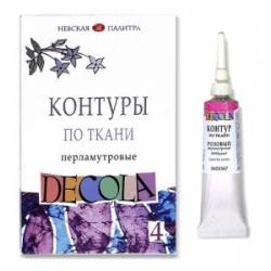 Kontūras audinių dekoravimui DECOLA 18ml., 4 perlamutrinės spalvos