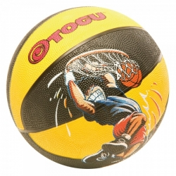 """Krepšinio kamuolys """"MAN"""""""