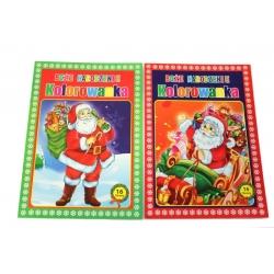 """Spalvinimo knygelė """"Kalėdiniai motyvai"""" A4/16psl."""