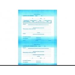 Kasos pajamų orderis, A4, pak. – 50 vnt