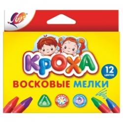"""Vaškiniai tribriauniai pieštukai """"Kroha"""" LUČ, 12 spalvų"""