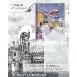 """Albumas dizaino ir grafikos darbams su permatomu popieriumi """"Pena Palace"""" A4, 30 lapų"""